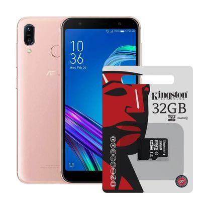 smartphone-asus-zb555-zenfone-max-m2-dourado-32-gb---cartao-de-memoria-32-gb-1