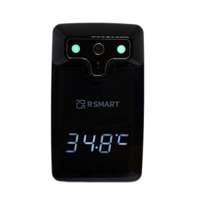 detector-de-temperatura-inteligente-rsmart-preto-02